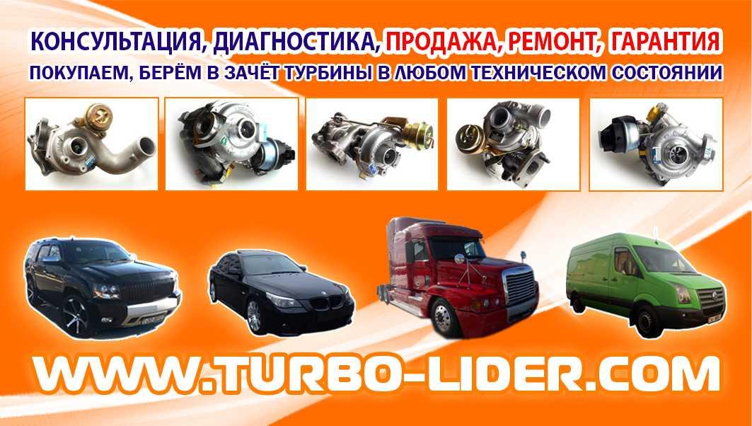 турбины_последний_вариант