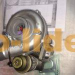 Ауди Audi А6 2,5 TD (115 HP) 91-96 г.в. К 14 - 6707 №046145703G 150-200